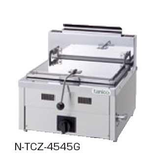 【 業務用 】タニコー ガス餃子グリラー[卓上タイプ] N-TCZ-4560G【 メーカー直送/後払い決済不可 】
