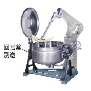 【 業務用 】タニコー 撹拌装置[巻き上げ式] NH2-75