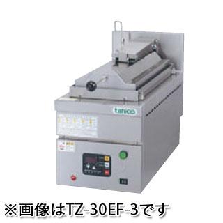 【 業務用 】タニコー 自動電気餃子グリラー 卓上タイプ TZ-45EF-3【 メーカー直送/後払い決済不可 】