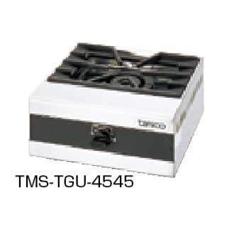 【 業務用 】タニコー 卓上ガステーブル TMS-TGU-1245