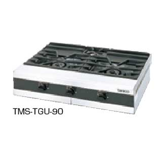 【 業務用 】タニコー 卓上ガステーブル TMS-TGU-90