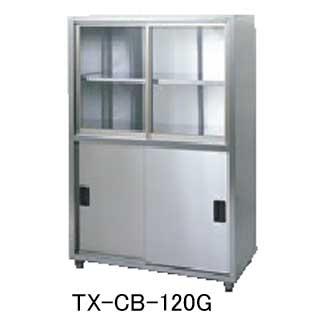 【 業務用 】タニコー 戸棚[上段ガラス戸] TX-CB-90G