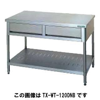 【 業務用 】タニコー tanico 引出付作業台[バッグガード無し] TX-WT-90DNB 【 メーカー直送/代引不可 】