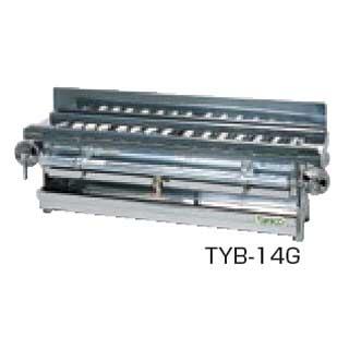 【 業務用 】タニコー ガス焼き鳥器 TYB-18G【 メーカー直送/代引不可 】