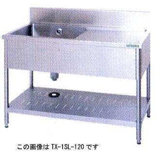 【 業務用 】タニコー tanico 水切付一層シンク TX-1SL-120 【 メーカー直送/代引不可 】
