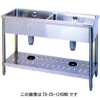【 業務用 】タニコー tanico 二槽シンク[バッグガード無し] TX-2S-1045NB 【 メーカー直送/代引不可 】