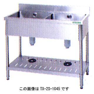 【 業務用 】タニコー tanico 二槽シンク TX-2S-945 【 メーカー直送/代引不可 】