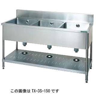 【 業務用 】タニコー tanico 三槽シンク TX-3S-180A 【 メーカー直送/代引不可 】