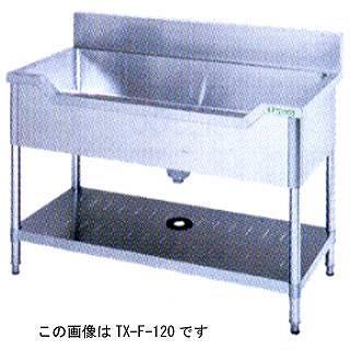 【 業務用 】タニコー tanico 舟形シンク TX-F-100 【 メーカー直送/代引不可 】