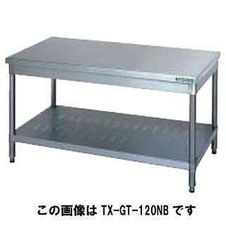 【 業務用 】タニコー tanico コンロ台[バッグガード無し] 組立品 TX-GT-150NB 【 メーカー直送/後払い決済不可 】