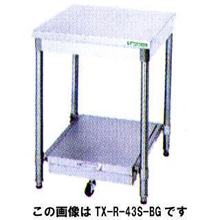 【 業務用 】タニコー tanico 炊飯台 TX-R-60T 【 メーカー直送/代引不可 】