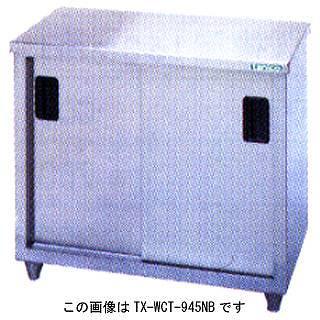 【 業務用 】タニコー tanico 調理台 TX-WCT-1245NB 【 メーカー直送/代引不可 】