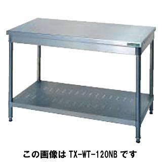 【 業務用 】タニコー tanico 作業台[バッグガード無し] 組立品 TX-WT-120ANB 【 メーカー直送/代引不可 】
