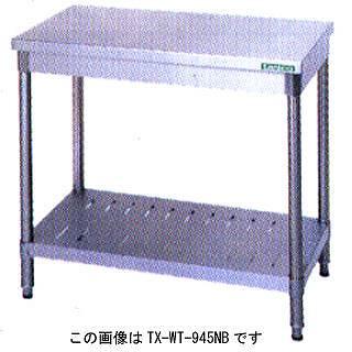 【 業務用 】タニコー tanico 作業台[バックガード無し] 組立品 TX-WT-1545NB 【 メーカー直送/代引不可 】