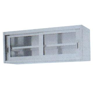 【 業務用 】業務用ガラス戸吊戸棚 GHS型 GHS-1835 1800×350×450 【 メーカー直送/代引不可 】