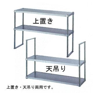 【 業務用 】業務用ステンレス製上棚 UL型 UL-1230 1200×300×800 【 メーカー直送/代引不可 】