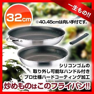 【まとめ買い10個セット品】【 業務用 】フライパンアルミ セレクト TKG 32cm