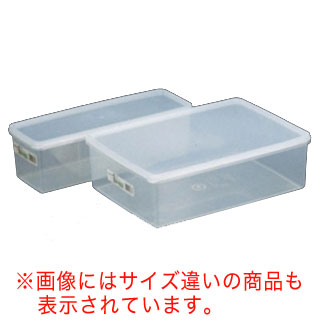 【まとめ買い10個セット品】【 業務用 】【 保存容器 】 ハイパック 角型 S-39