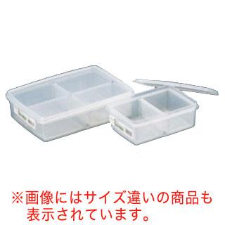 【まとめ買い10個セット品】【 業務用 】【 保存容器 】 ハイパック 角型仕切付 S-232