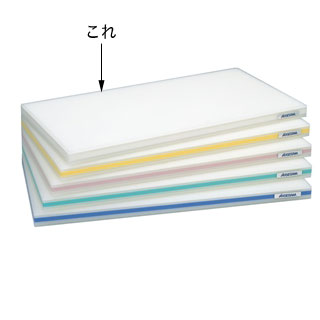 【 業務用 】【 はがせる まな板 1200mm 】ポリエチレン・おとくまな板4層 1200×450×H35mm 白 【 メーカー直送/代引不可 】
