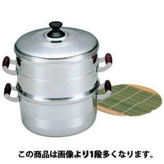 【 業務用 】アルミ長生セイロ〈デラックス〉 26cm 二重 【 せいろ セイロ 蒸篭 蒸し器 】