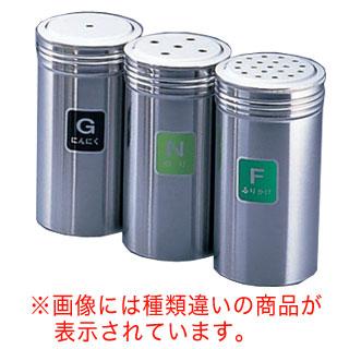 【まとめ買い10個セット品】TKG 18-8調味缶 特中 P (こしょう)【 調味料入れ 容器 調味缶 ステンレス 】 【厨房館】