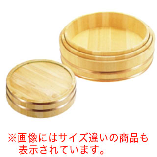 【まとめ買い10個セット品】【 業務用 】木製銅箍 飯台[サワラ材]48cm