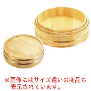 【 業務用 】木製銅箍 飯台[サワラ材]54cm