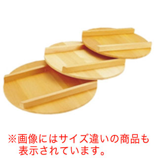 【 業務用 】木製 飯台用蓋[サワラ材] 72cm用