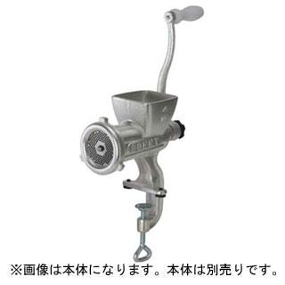 【 業務用 】【 ボニー ミートチョッパー No.10・12用プレート 1.6mm 】
