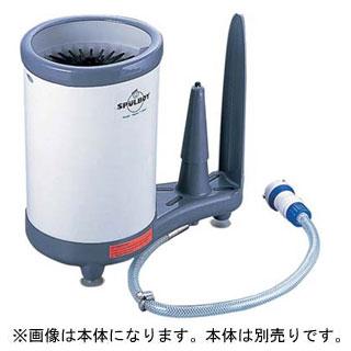 【 業務用 】水圧式グラスウォッシャー用横壁ブラシ[ネプチューン・スパルボーイ]