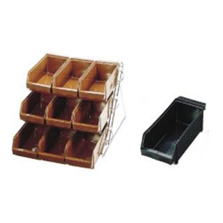 【 業務用 】SAスタンダード オーガナイザー 3段3列[9ヶ入]ブラック 【 カトラリーボックス カトラリー 収納 】