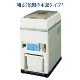 【 業務用 】氷砕き器 クラッシュアイス スワン電動式アイスクラッシャー CR-G