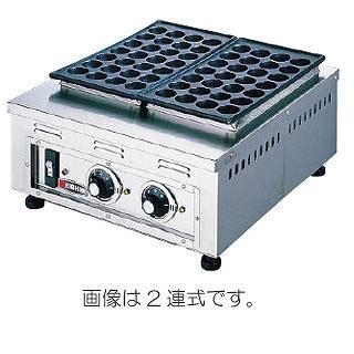 【 業務用 】電気式たこ焼器 ころがし式 TG-2 2連式56個焼【 メーカー直送/代金引換決済不可 】