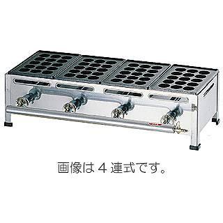 【 業務用 】関西式たこ焼器 15穴 2枚掛(2連式) 12・13A ガス