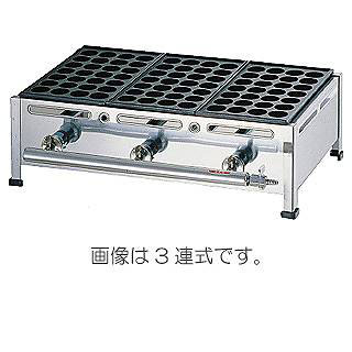 【 業務用 】関西式たこ焼器 28穴 1枚掛(1連式) LPガス