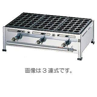 【 業務用 】関西式たこ焼器 28穴 5枚掛(5連式) LPガス