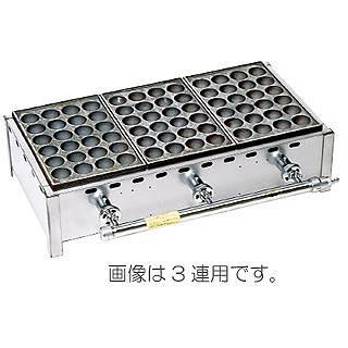 【 業務用 】ガス式 ジャンボたこ焼器 24穴 KQ-24J-3 3枚掛LPG【 メーカー直送/代金引換決済不可 】