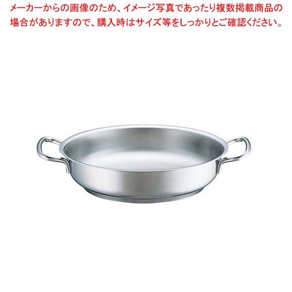 【まとめ買い10個セット品】 【 業務用 】フィスラー 18-10サーブパン 84-358-201 20cm