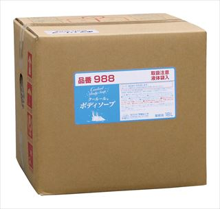 【 業務用 】業務用 クールール ボディーソープ 18L