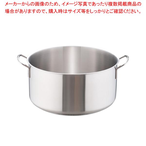ムラノ インダクション 18-8外輪鍋 (蓋無)45cm【 両手鍋 IH IH対応 】 【厨房館】
