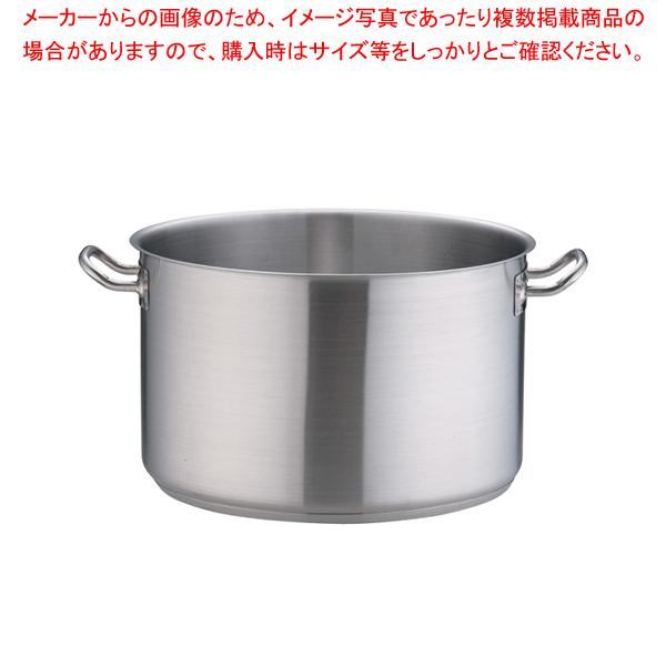 遠藤商事 / TKG PRO(プロ)半寸胴鍋(蓋無) 40cm【 半寸胴鍋 】【厨房館】