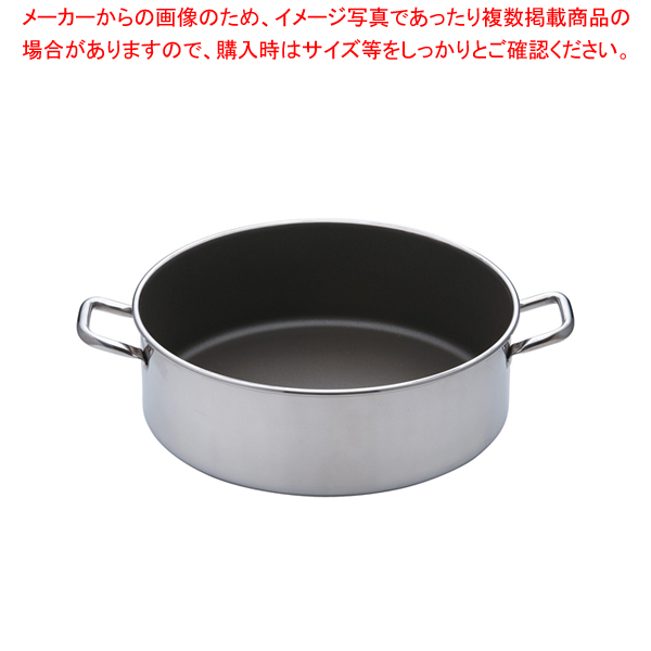 SAパワー・デンジ アルファ 外輪鍋 45cm(蓋無)【 両手鍋 IH IH対応 】 【厨房館】