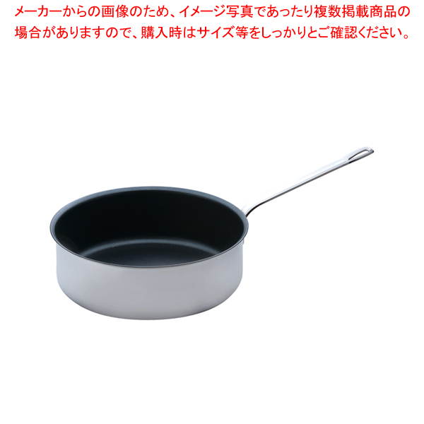 SAパワー・デンジ アルファ ソテーパン 30cm(蓋無)【 片手鍋 IH IH対応 】 【厨房館】