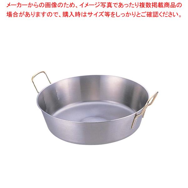SAスーパーデンジ 揚鍋 42cm【 天ぷら鍋 天ぷら 鍋 揚げ鍋 IH対応 】 【厨房館】