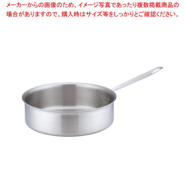 トリノ ソテーパン 30cm【 片手鍋 】 【厨房館】