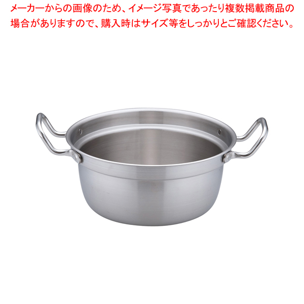 トリノ 和鍋 33cm【 円付鍋 料理鍋 調理なべ 】 【厨房館】