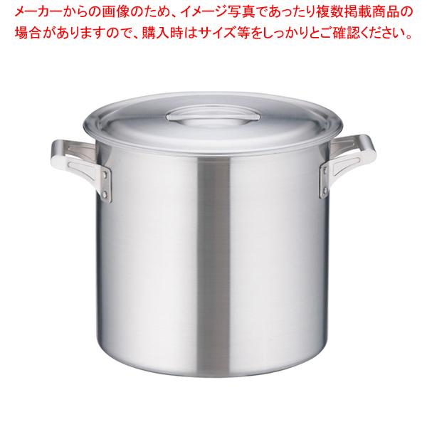 18-10ロイヤル 寸胴鍋 XDD-300 【厨房館】