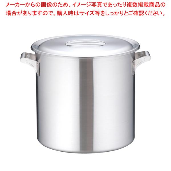 18-10ロイヤル 寸胴鍋 XDD-450 【厨房館】