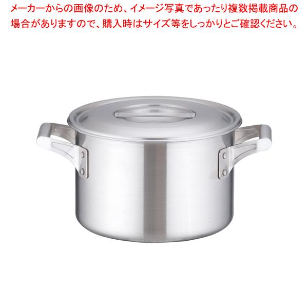 18-10ロイヤル 半寸胴鍋 XMD-240 【厨房館】